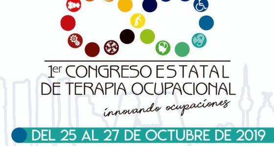 1º Congreso Estatal de Terapia Ocupacional